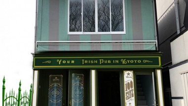 Your Irish Pub in Kyoto Opening Party