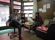 Room Laundering movie review Japanese