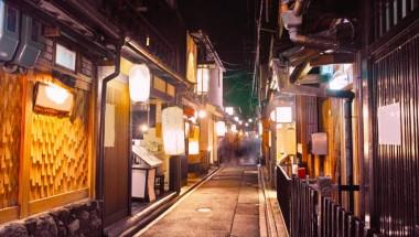 Kyoto's Coffee Scene