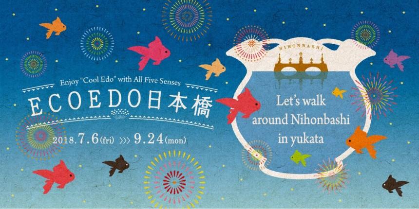ECO EDO Nihonbashi 2018 Japanese Summer Culture Yukata Street Food