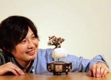 air bonsai kickstarter Hoshinchu Air Bonsai Garden