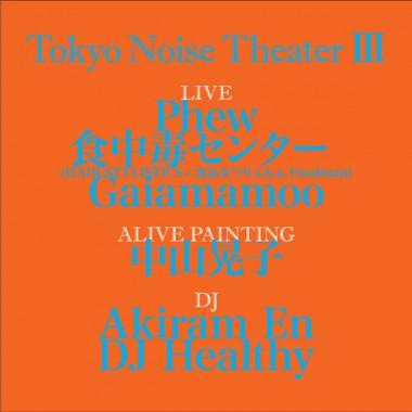 Tokyo Noise Theater III