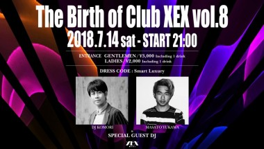 The Birth of Club XEX Vol.8