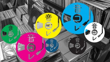 """Oto- Kore"" Record Fair 2018 Vol.4"
