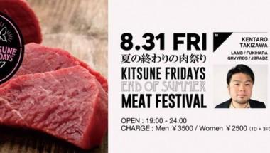 KITSUNE FRIDAYS MEAT FESTIVAL