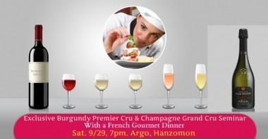 Burgundy Exclusive 1200