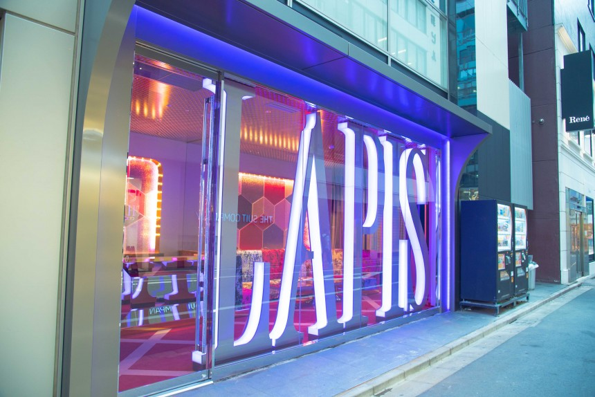LAPIS Tokyo Ginza Club Anniversary Party DJ