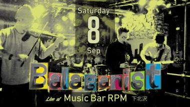 Balaganist Live at RPM