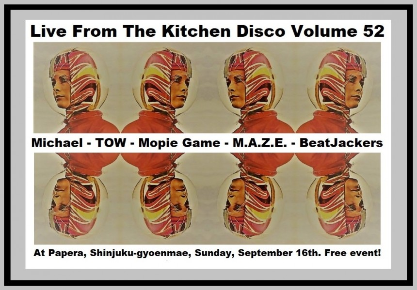 The Kitchen Disco Volume 52