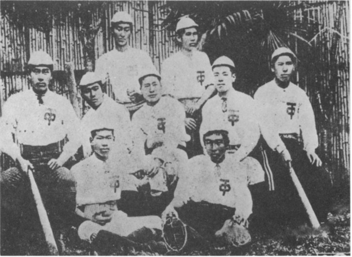 Contesting Myths Samurai Baseball Book Review Japan