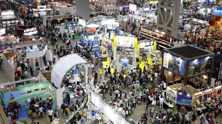 TICKET LOTTERY: Tourism EXPO Japan