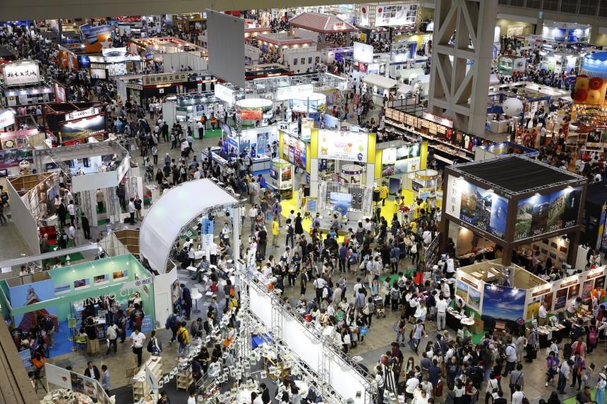 Tourism Expo Japan Tokyo Metropolis Recommends Setpember