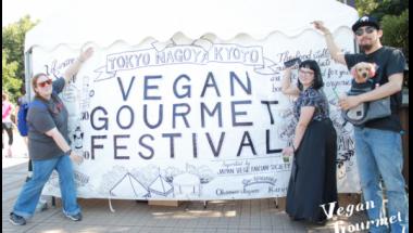 Tokyo Vegan Gourmet Festival 2018