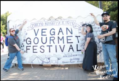 Vegan Gourmet Festival Tokyo Metropolis Recommends Events