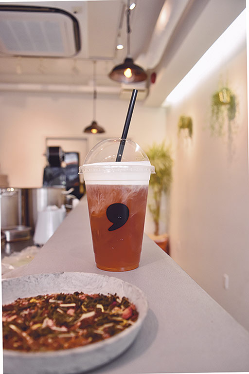 Comma Tea September Eating Dining Gong Cha Bubble Boba Cheese Tea Drink