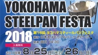 Yokohama Steelpan Festa 2018