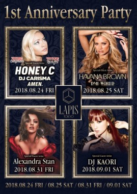 LAPIS Tokyo Club Ginza Dance DJ Music Party