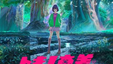 "Shibuya Scramble Crossing film ""Tokino KOUSA"",  Behind-the-Scenes Exhibition"