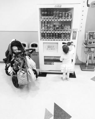 tokyo wonder years raising children tokyo convenience service safety