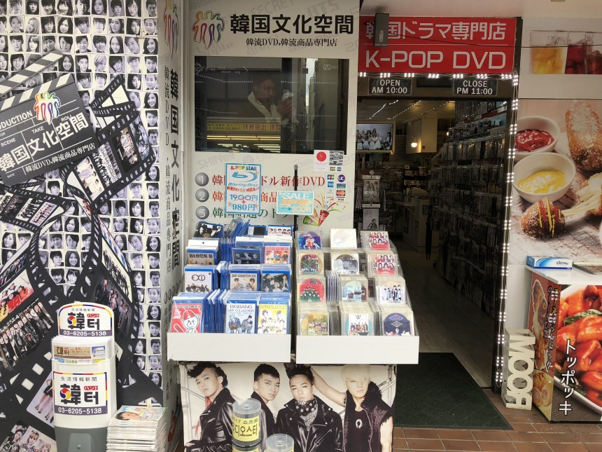 K-pop popularity revival Japan BTS Girls' Generation Tokyo Koreatown Shin-Okubo
