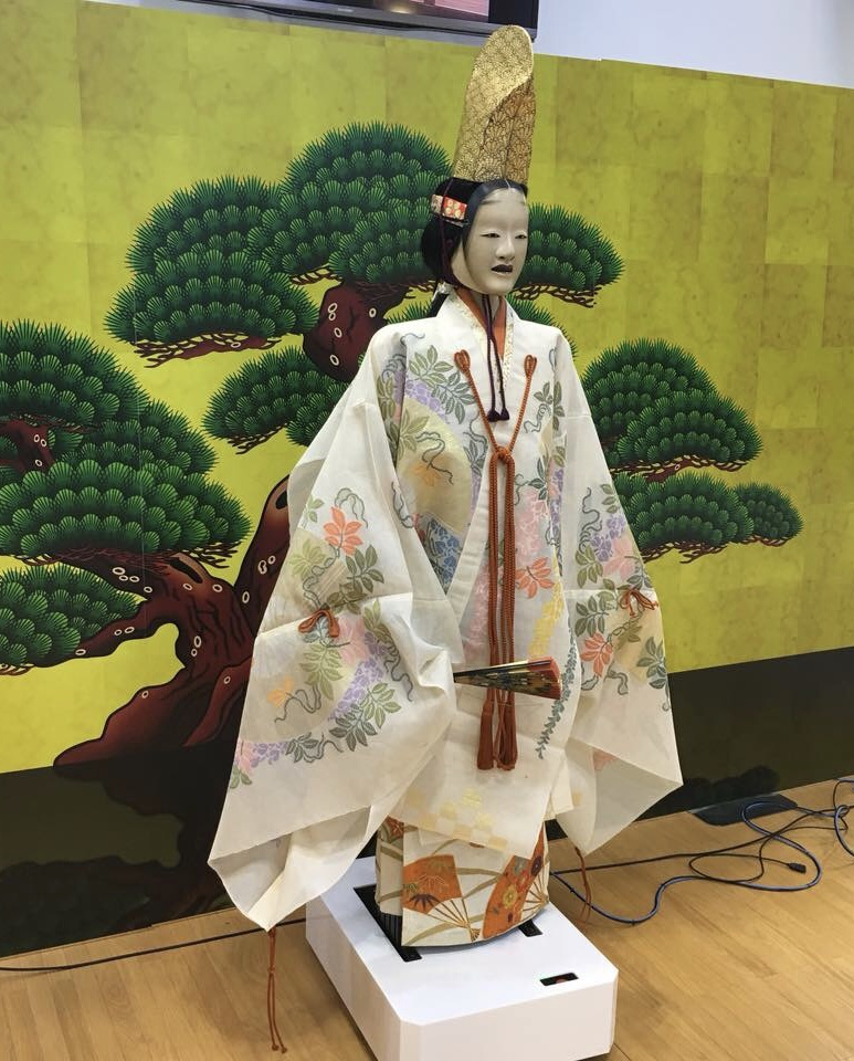 Noh Noboru Katsumi Japanese Dance actor