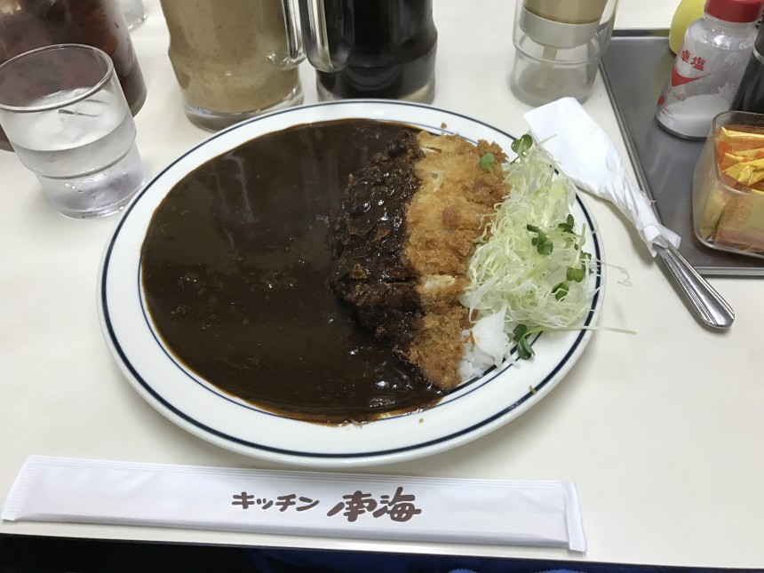 Curry October Food Recommends Kitchen Nankai Tokyo