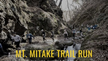 Mt. Mitake Trail Run (15KM)