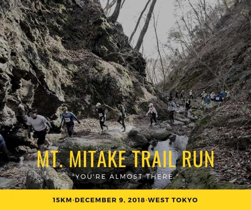 Mt Mitake Trail Run Post