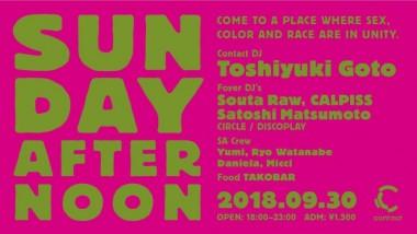 Contact Sunday afternoon Toshiyuki Goto unity party DJs spiritual groovy music