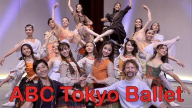 """ABC Tokyo Ballet Free Performances of """"Giselle"""""""