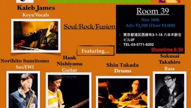 WTF: Kaleb James Live in Tokyo