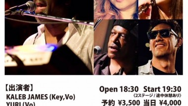 Kaleb James' SINGIN' OUT LOUD 5 at Paradise Cafe (Yokohama)
