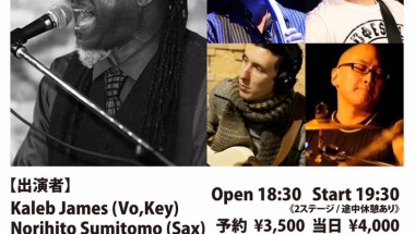 Kaleb James' WTF Live Concert at Paradise Cafe (Yokohama)