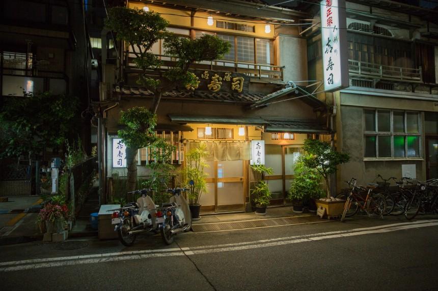 Top Ten Budget Sushi Lunch Restaurant Lunches Tokyo Gourmet Dining Guide Kizushi