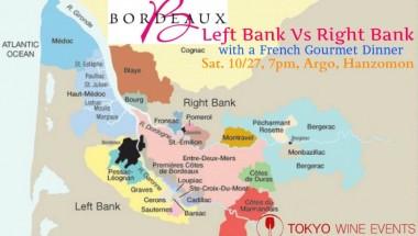 Bordeaux Wine Seminar: Left Bank Vs Right bank