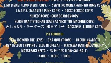 SHIBU ROCK FESTIVAL '18