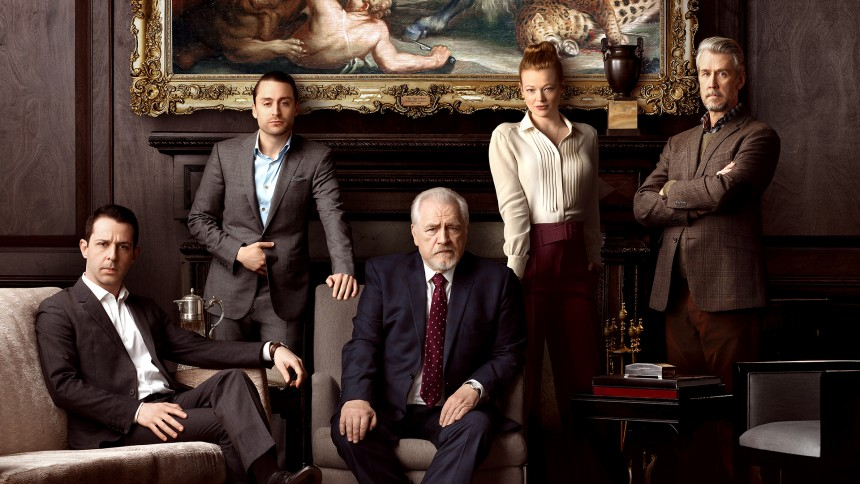 Succession HBO TV September Streaming