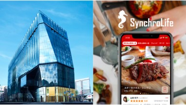 Fall Foodie Photo Contest with SynchroLife and Tokyu Plaza Ginza