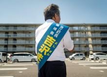 Mayor of Nowhere Masami Yoshizawa Fukushima M.W. Larson Namie Town Feature Metropolis Magazine
