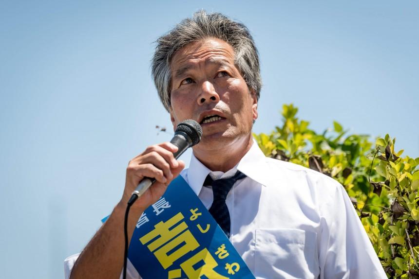 Yoshizawa-Masami-Campaign 2