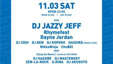DJ Jazzy Jeff Japan Tour 2018