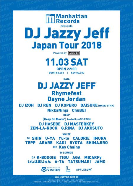 Manhattan Records presents DJ Jazzy Jeff Japan Tour 2018 at Sound Museum Vision