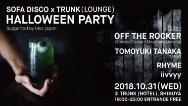 SOFA DISCO x TRUNK (LOUNGE) HALLOWEEN PARTY