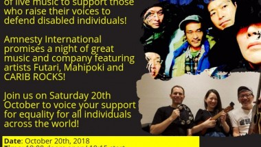 Amnesty Brave Concert 2018 – Support the Human Rights of Disabled Individuals in Kyrgyzstan!