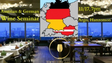 Austrian and German Wine Seminar