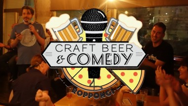 Craft Beer & Stand-up Comedy