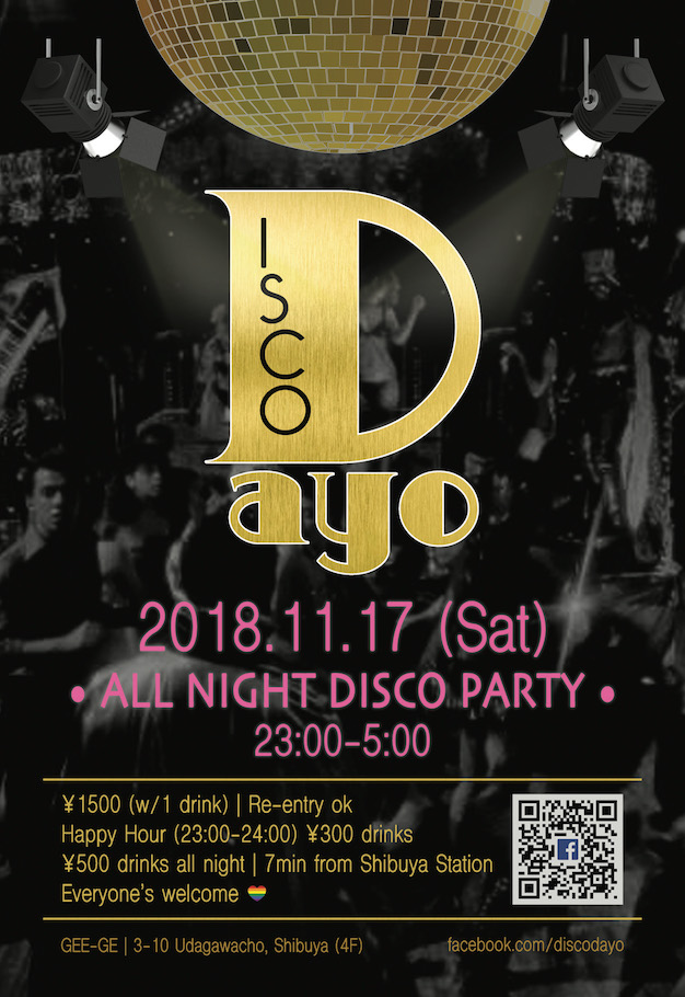 DD_Nov_14_flyer_A6