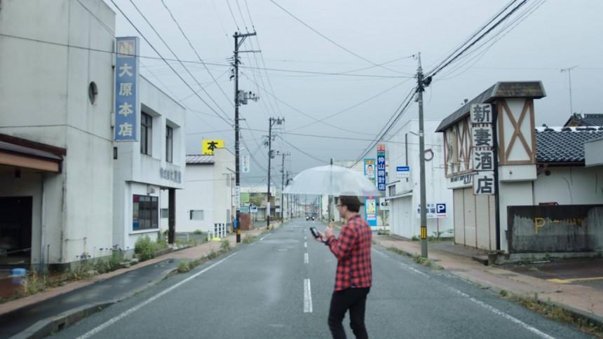Dark Tourism Fukushima