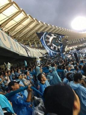 Frontale 1