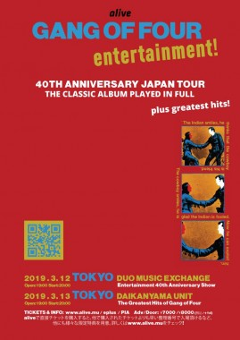 GANG OF FOUR Entertainment 40th Anniversary Show Tokyo